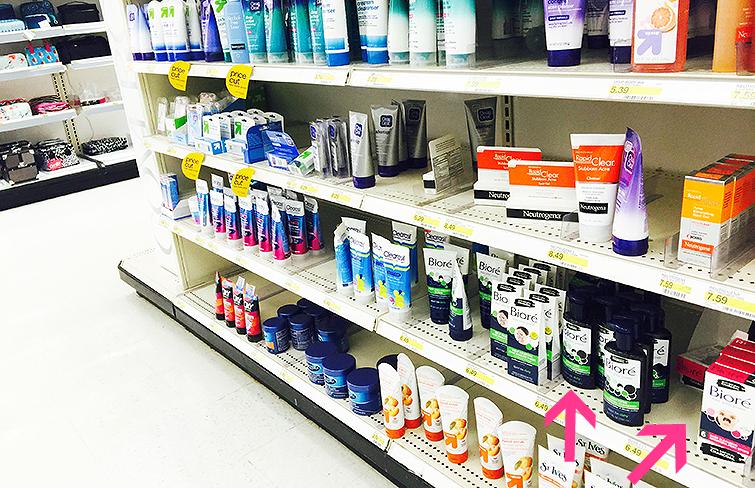 Target Skin Care aisle