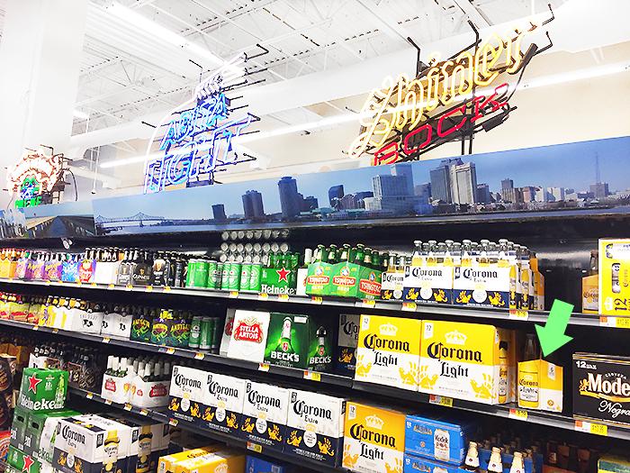 walmart beer aisle